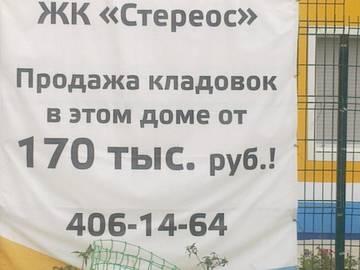http://s6.uploads.ru/t/xhjGi.jpg