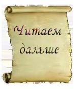 http://s6.uploads.ru/t/xifk9.png