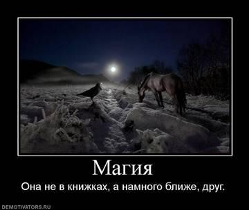 http://s6.uploads.ru/t/xjy6G.jpg