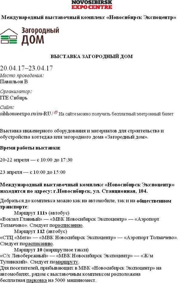 http://s6.uploads.ru/t/xpyZt.jpg