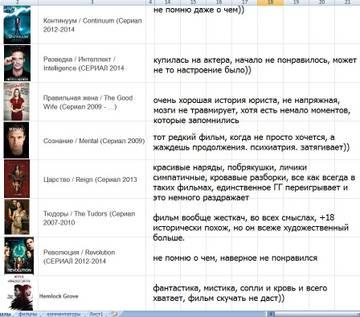 http://s6.uploads.ru/t/xtK7b.jpg