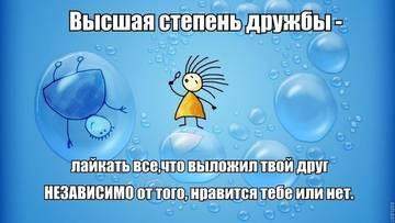 http://s6.uploads.ru/t/xtOiW.jpg