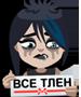 http://s6.uploads.ru/t/xtmJv.png