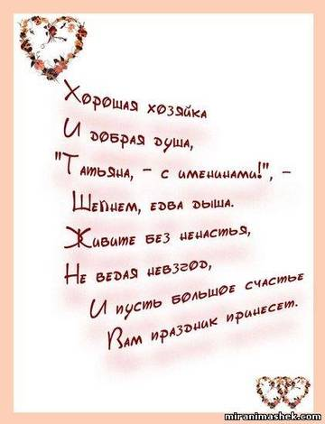 http://s6.uploads.ru/t/y0iLU.jpg