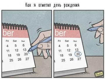 http://s6.uploads.ru/t/y6LGC.jpg