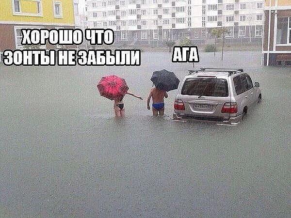 http://s6.uploads.ru/t/y8RK2.jpg