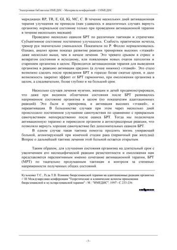 http://s6.uploads.ru/t/y9KrW.jpg