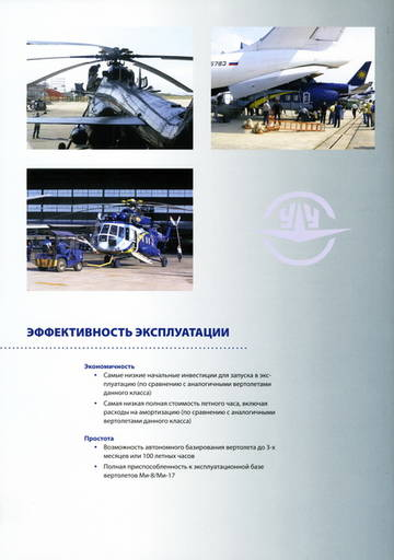 http://s6.uploads.ru/t/yABOv.jpg