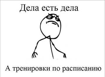 http://s6.uploads.ru/t/yBDNE.jpg
