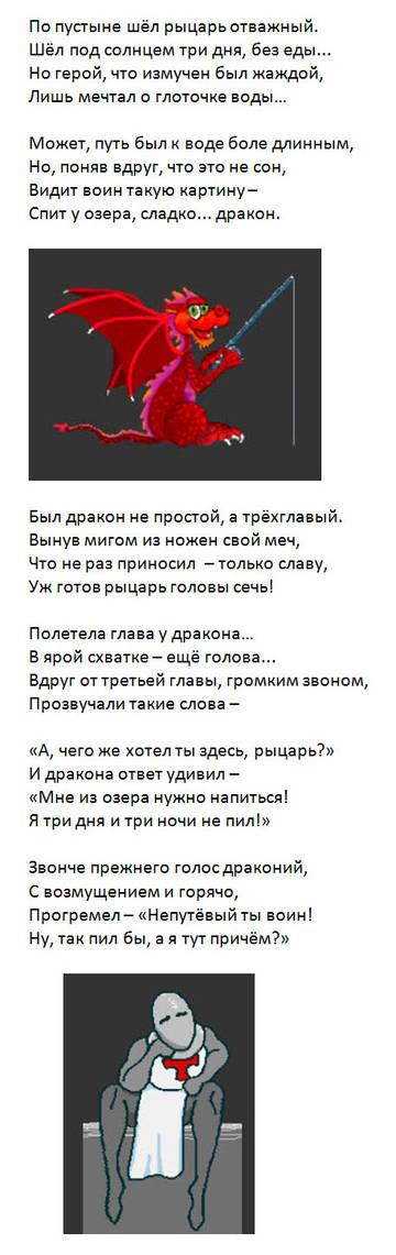 http://s6.uploads.ru/t/yCK59.jpg