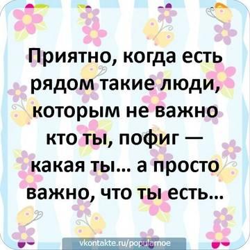 http://s6.uploads.ru/t/yEtN2.jpg