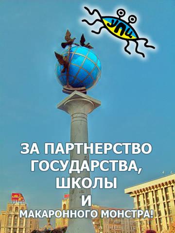http://s6.uploads.ru/t/yG4ie.jpg