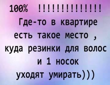 http://s6.uploads.ru/t/yGa5U.jpg