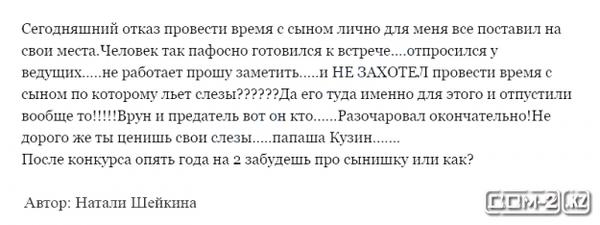 http://s6.uploads.ru/t/yHljb.png