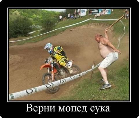 http://s6.uploads.ru/t/yIomw.jpg