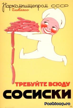 http://s6.uploads.ru/t/yKpvV.jpg