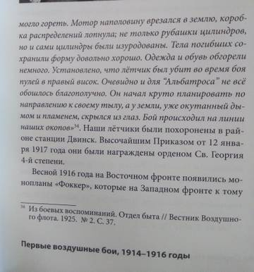 http://s6.uploads.ru/t/yQV6C.jpg