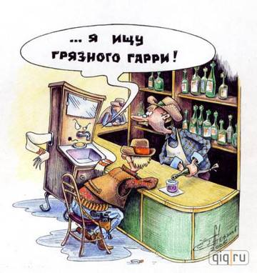 http://s6.uploads.ru/t/yZBzx.jpg