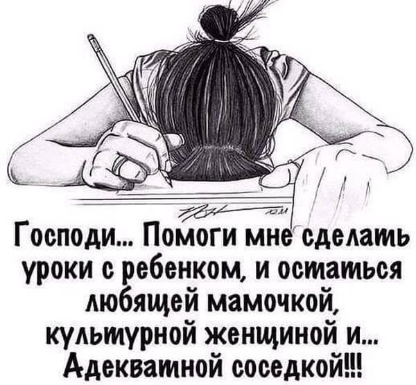 http://s6.uploads.ru/t/yZkhF.jpg