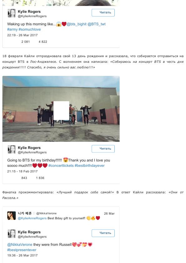 http://s6.uploads.ru/t/ydXRs.png