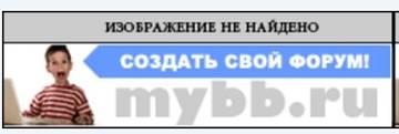 http://s6.uploads.ru/t/yetF7.jpg