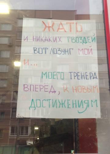 http://s6.uploads.ru/t/yfYj2.jpg