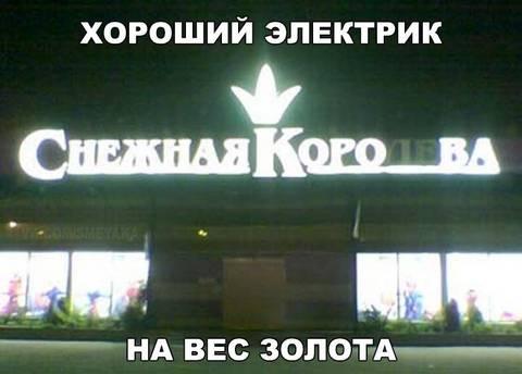 http://s6.uploads.ru/t/ygDmN.jpg
