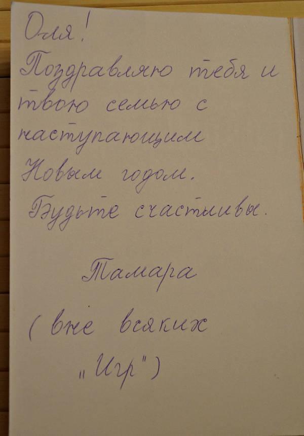 http://s6.uploads.ru/t/ymWEZ.jpg