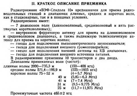 http://s6.uploads.ru/t/ytQd0.jpg