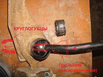 http://s6.uploads.ru/t/yujSY.jpg