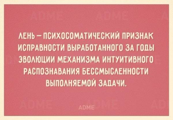 http://s6.uploads.ru/t/z1MuH.jpg