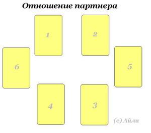 http://s6.uploads.ru/t/z59Y3.jpg