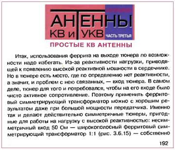 http://s6.uploads.ru/t/z7mYb.jpg