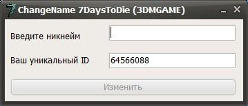 http://s6.uploads.ru/t/z9yRg.jpg