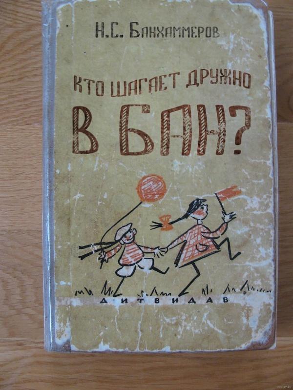 http://s6.uploads.ru/t/zA28U.jpg