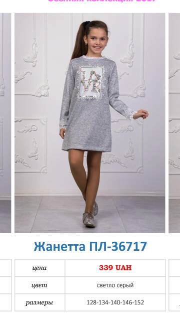http://s6.uploads.ru/t/zDFdU.jpg