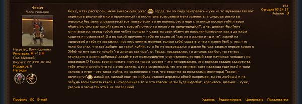 http://s6.uploads.ru/t/zJ7IC.png