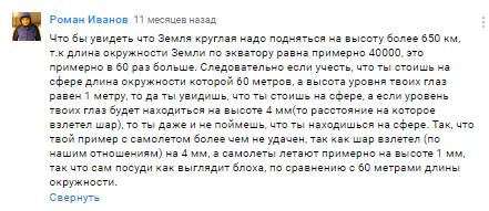 http://s6.uploads.ru/t/zJXsZ.png