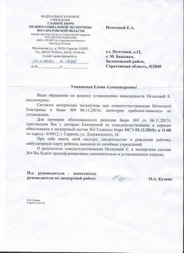 http://s6.uploads.ru/t/zLa21.jpg