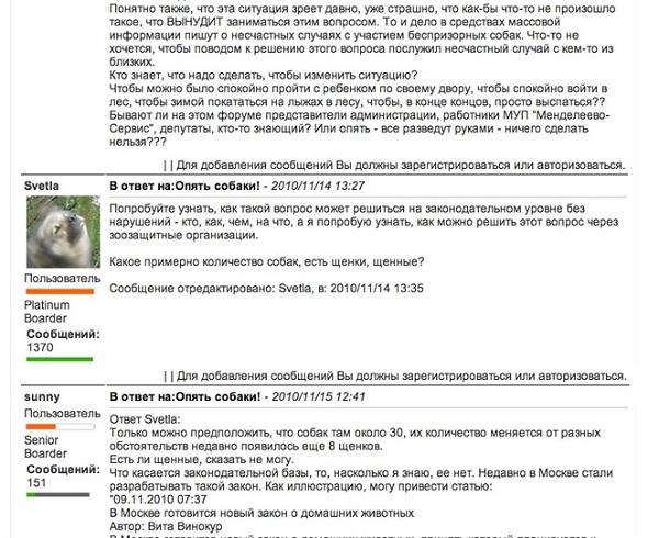 http://s6.uploads.ru/t/zQVD2.jpg