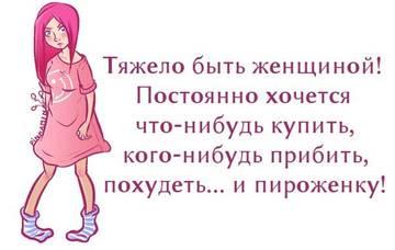 http://s6.uploads.ru/t/zUTeX.jpg