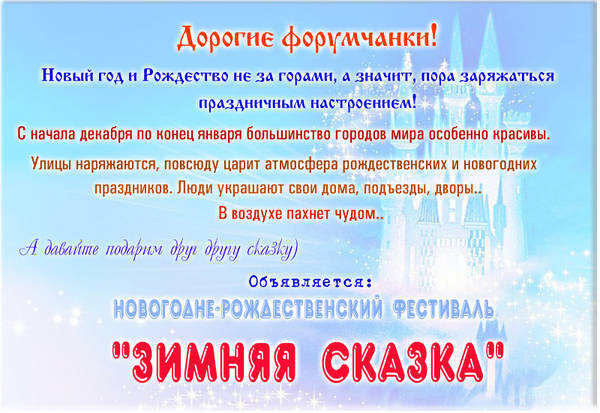http://s6.uploads.ru/t/za7jZ.jpg