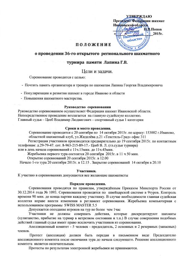 http://s6.uploads.ru/t/zaIe9.png