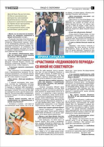 http://s6.uploads.ru/t/zbMtg.jpg