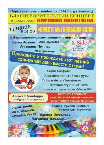 http://s6.uploads.ru/t/zhGPX.jpg