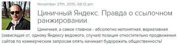 http://s6.uploads.ru/t/zjcJO.jpg