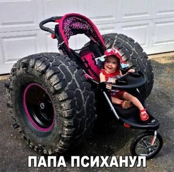 http://s6.uploads.ru/t/zuv9B.jpg