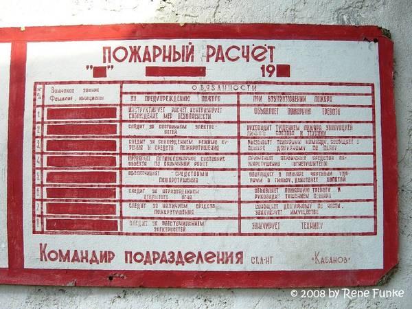 http://s6.uploads.ru/t/zw6iK.jpg