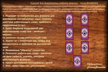 http://s6.uploads.ru/t/zwUrW.jpg
