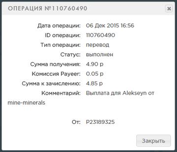 http://s6.uploads.ru/t/zyJac.png